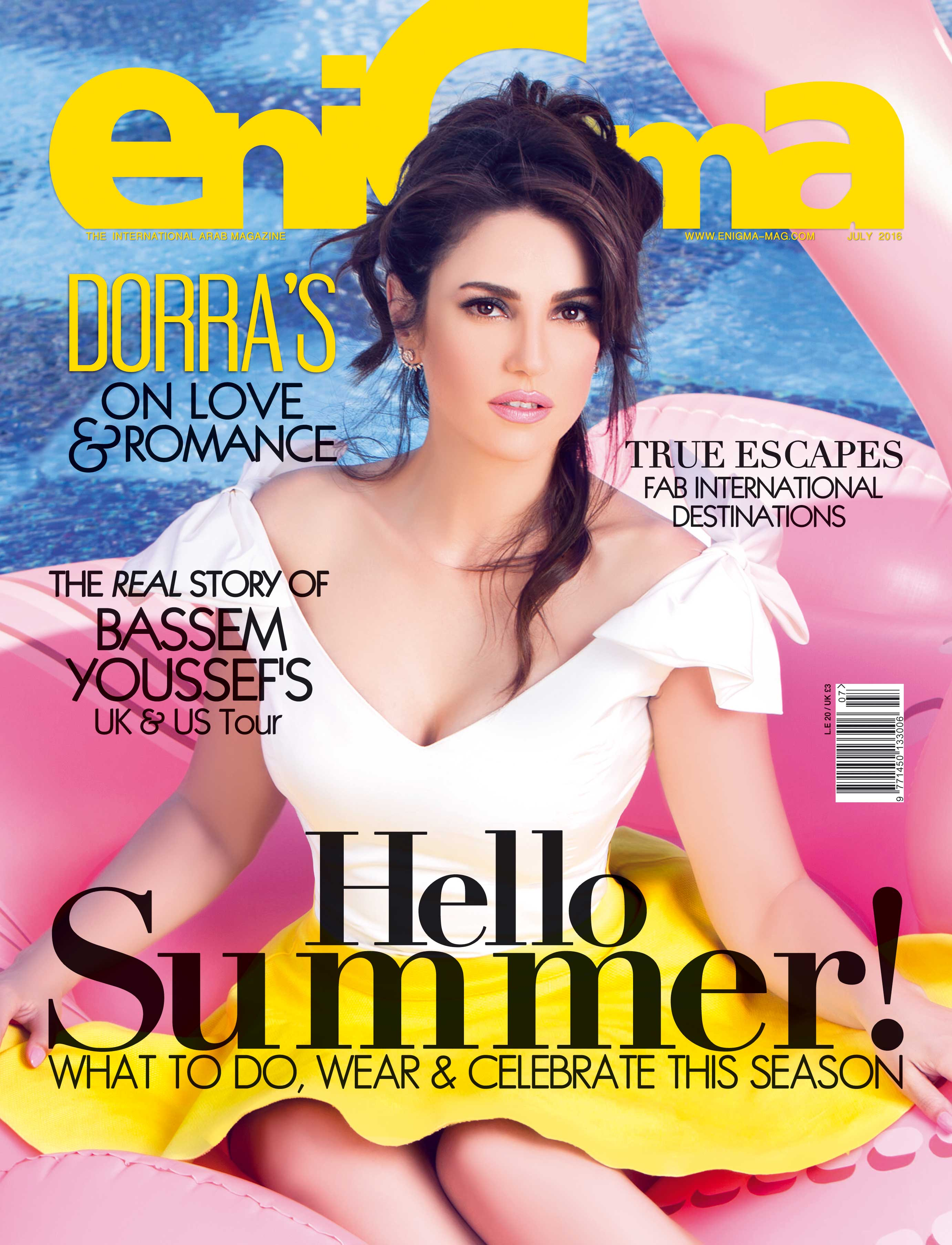 Cover-July-2016-web