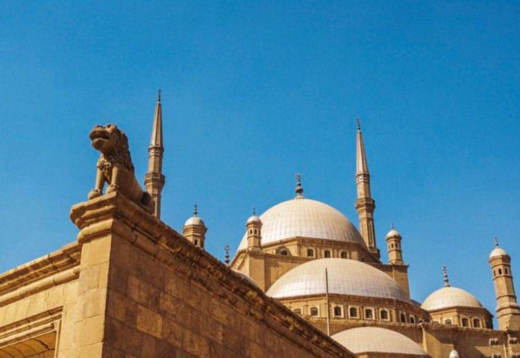 Mohamed Ali Mosque